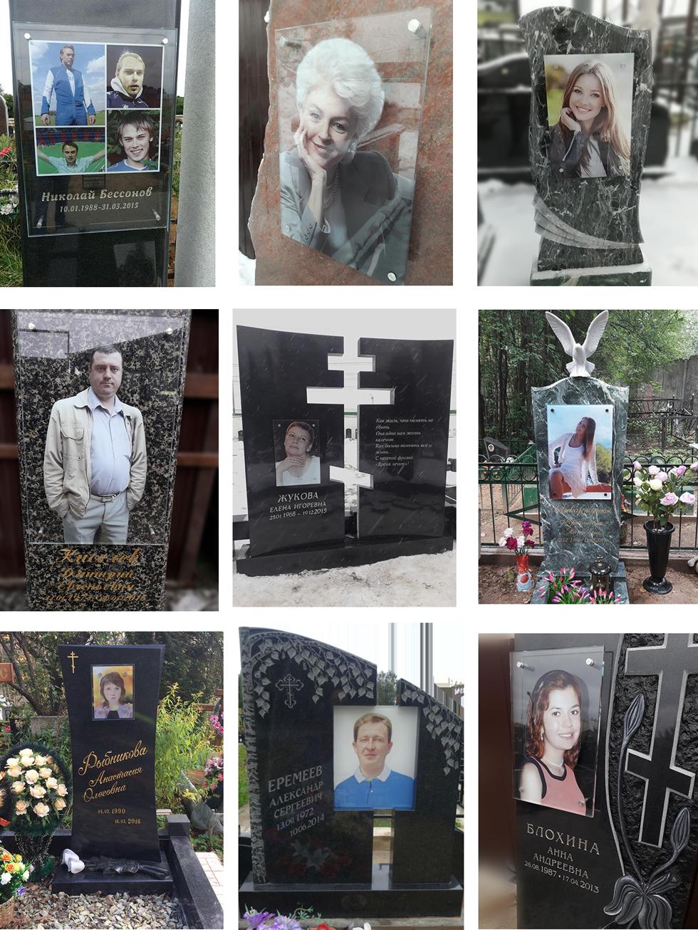 Портреты на стекле для памятников купить памятники на могилу недорогоДолгопрудный